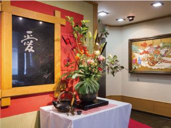 日本料理愛フロント
